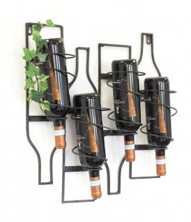 Weinregal Wand Metall 50 cm M82 Flaschenregal Wandmontage Flaschenhalter Weinflaschenhalter Wandbild