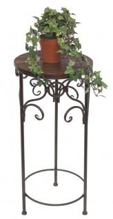 Blumenhocker Metall Braun Rund 68 cm Blumenständer 12590 Beistelltisch Pflanzenständer Holzablage Blumensäule - Vorschau 4