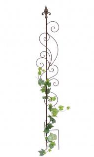 Rankhilfe Metall Blumengitter 140 cm Freistehend Rankgitter 81296 Steckzaun Kletterhilfe Stab Rost Imitat