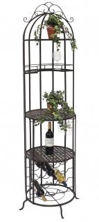 DanDiBo Weinregal Metall Weinschrank Bar Weinbar Flaschenregal 196cm Hausbar 130067 Flaschenhalter