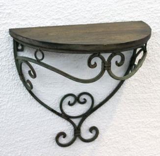 """Wandregal 12095 Wandkonsole 31cm """" Malega"""" S aus Metall mit Holzablage Badregal - Vorschau 3"""