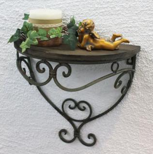 """Wandregal 12095 Wandkonsole 31cm """" Malega"""" S aus Metall mit Holzablage Badregal - Vorschau 2"""