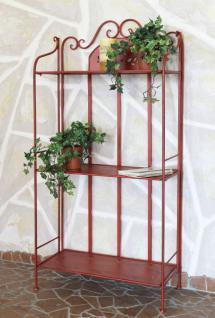 Regal Passion aus Metall 123cm Rot 18142 Bücherregal Badregal Küchenregal - Vorschau 5