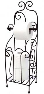 Toilettenpapierhalter Antik Schwarz Metall HX13608 WC Rollenhalter Freistehend Vintage WC Papierhalter