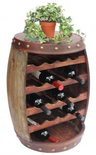 Weinregal Holz mit Ablage Weinfass 1546 Fass 70cm Flaschenregal Flaschenständer Weinständer Bar