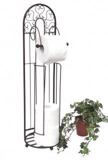 DanDiBo Toilettenpapierhalter Stehend Metall 73 cm 101823 Klopapierhalter Toilettenrollenhalter Klopapierständer WC Papierständer
