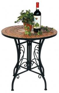 Tisch Mosaik Merano 12001 Gartentisch D-60 cm Metall Beistelltisch Rund