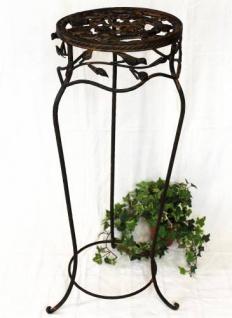 Blumenhocker Avis 18215 Blumenständer 78cm Hocker Beistelltisch