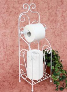 Toilettenpapierhalter Antik Weiß Metall HX13608 WC Rollenhalter Freistehend Vintage WC Papierhalter Shabby Chic
