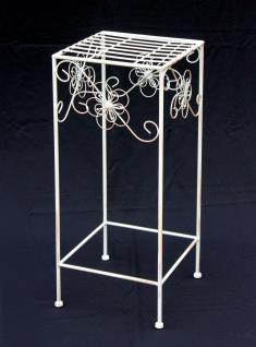 Blumenhocker Metall Weiß Creme Eckig 72 cm Blumenständer 20348 Beistelltisch Pflanzenständer Pflanzenhocker Vintage Shabby Chic