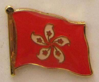 Hong Kong Pin Anstecker Flagge Fahne Nationalflagge