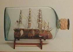 Buddelschiff - Postkarte bb02