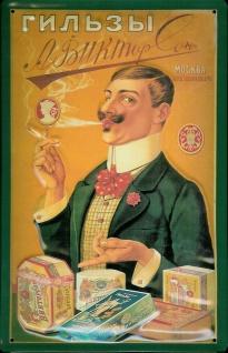 Blechschild Nostalgieschild Russland Zigaretten Raucher