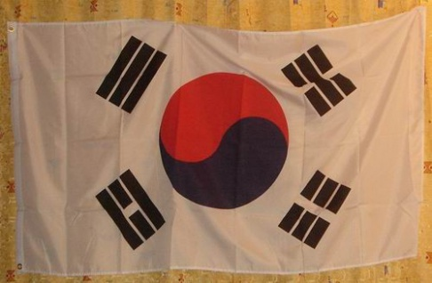 Südkorea Flagge Großformat 250 x 150 cm wetterfest