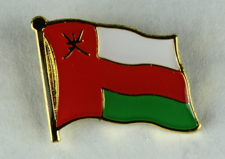 Oman Pin Anstecker Flagge Fahne Nationalflagge