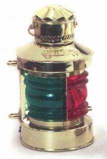 Schiffslampe Messing Zweifarbenleuchte Positionslampe 36 cm Höhe schwere Ausf...