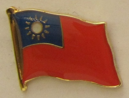 Taiwan Pin Anstecker Flagge Fahne Nationalflagge