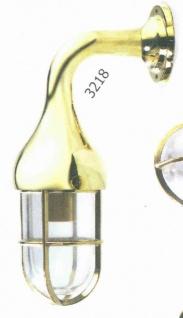 Gitterlampe Messing gebogener Arm 35 cm 220 Volt (CHROM)