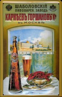Blechschild Russland Hummer Bier Moskau Kreml Schild retro Werbeschild