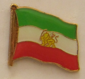 Iran mit Löwe Iran Royal Pin Anstecker Flagge Fahne Nationalflagge