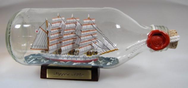 Nippon Maru Japan runde Flasche 0, 3 Liter Buddelschiff Flaschenschiff