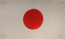 Japan Flagge Großformat 250 x 150 cm wetterfest