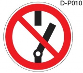 Aluminium Verbotsschild D-P010 Nicht schalten 200 mm / 0, 6 mm Alu