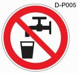 Aluminium Verbotsschild D-P005 kein Trinkwasser 200 mm / 0, 6 mm Alu
