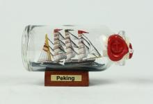 PEKING Museumsschiff aus Hamburg Mini Buddelschiff 10 ml 5x2 cm Flaschenschiff