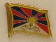 Tibet Pin Anstecker Flagge Fahne