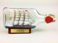 Peking Buddelschiff Flachmann 0, 1 Liter ca. 13x7 cm Buddelschiff Flaschenschiff