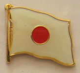 Japan Pin Anstecker Flagge Fahne Nationalflagge