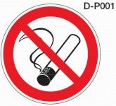 Aluminium Verbotsschild D-P001 rund rauchen verboten verschiedene Größen 0, 6 ...