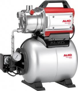 AL-KO - HW 3500 Inox Classic - Hauswasserwerk