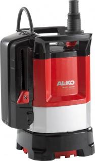 AL-KO - SUB 13000 DS Premium - Klarwassertauchpumpen