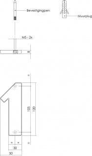 Intersteel Hausnummer 1 Messing Titan PVD - Vorschau 2