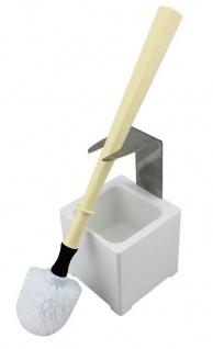 Mr. Sanitär Spezial 3 tlg. WC-Garnitur Beige, Wand- /Bodenhalter, 2x Borstenkopf