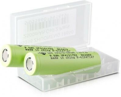 2er Set Batterien ZHUO NENG Cell 18650 mit 2500mAh, 3, 6V Li-Ion Aufbewahrungsbox