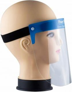 100x Gesichtsschutzschild Visier Gesichtsschutz Schutzschild Gesichtsvisier - Vorschau 2