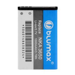 Akku Accu Battery für Nokia N-Gage N71 N72 N91 N91 8GB GPS LD-3W Blumax BL-5C