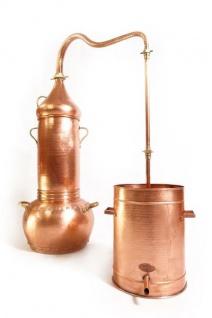 """ CopperGarden"" Kolonnenbrennerei, 30L lifetime Supreme"