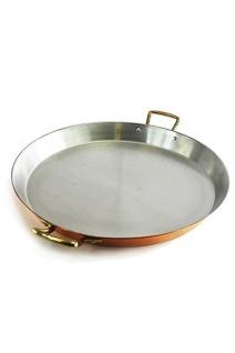 """"""" CopperGarden®"""" Paellapfanne 32cm, Kupferpfanne mit Edelstahl"""