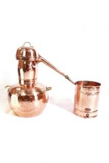 """"""" CopperGarden®"""" Destille Arabia 35 Liter"""