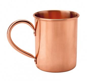 """"""" CopperGarden"""" Kupfertasse 0, 5 Liter - robust und unverwüstlich - Vorschau 2"""