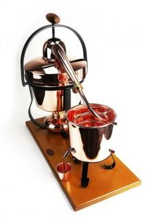 """CopperGarden® Destillieranlage """" Hobby II"""" ? 2, 5 Liter Tischdestille ? universell einsetzbare Hobbybrennerei - Vorschau 1"""