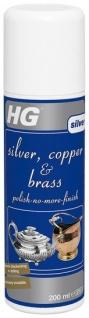 """"""" HG"""" Kupfer Glanz Versiegelung 200ml Spray - Sllber & Kupfer Finish - Vorschau 3"""