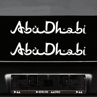 Schriftzug Abu Dhabi 100cm weiß Auto Tür Fenster Aufkleber Tattoo Deko Folie