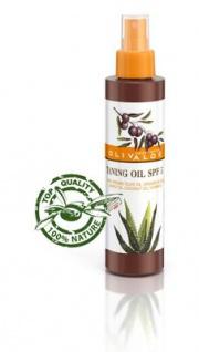 OLIVALOE 00166 - Tanning Oil SPF 5 - Bräunungsöl 150ml, Naturkosmetik