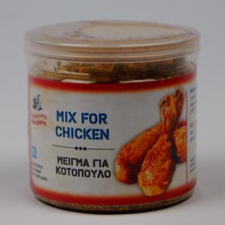 EFROSINI SPICES 137004 - Gewürzmischung für Huhn 60g in Dose Kreta