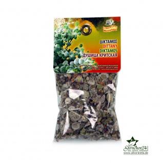 EFROSINI SPICES 033062 - Dittany oder Diktamos getrocknet 15g von Kreta, als Tee oder Gewürz